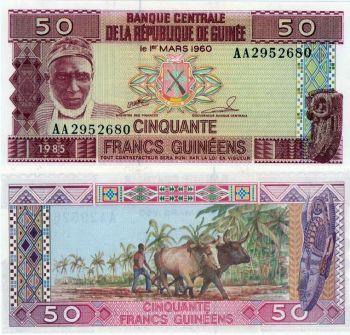 GUINEA 50 FRANCS P-29 UNC BANKNOTE 1985