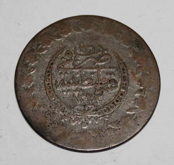 TURKEY old coin  Νο2