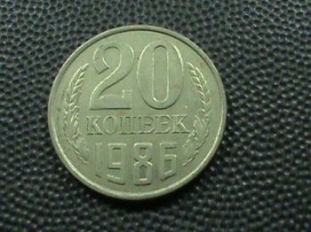 Russia set 7 διαφορετικά 10ρουβλα 2011 ακυκλοφόρητα