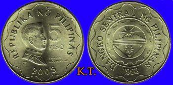 PHILIPPINES 5 piso 2005 ακυκλοφόρητο