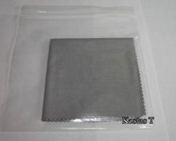 Εκπληκτικό MicroFiber  πανάκι καθαρισμού made in USA