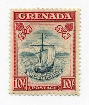 Γρενάδα