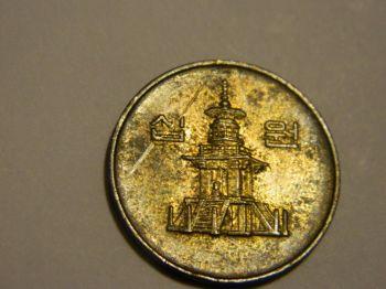 South Korea set 9 διαφορετικά νομίσματα UNC