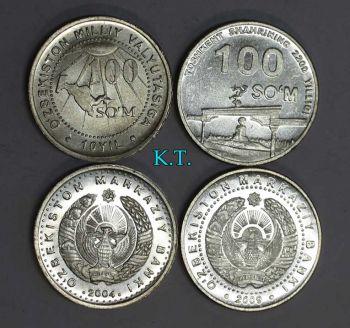 UZBEKISTAN set 2 νομίσματα των 100 som UNC