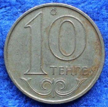 KAZAKHSTAN σετ 5 νομίσματα 2,5,10,20,50 TYIN 1993 UNC