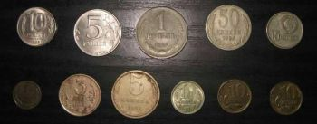 Russia lot 11 διαφορετικών νομισμάτων