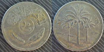 IRAQ σετ 3 ακυκλοφόρητα νομίσματα 25-50-100 δηναρίων 2004
