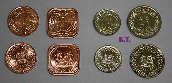 SURINAME set 4 UNC νομίσματα