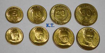 PERU set  4 UNC νομίσματα (spots)