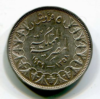 SOUTH AFRICA 1 SILVER RAND 1969  AUNC