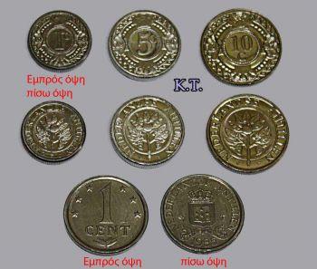 Netherlands Antilles set 4 UNC νομίσματα