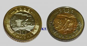 MALAWI σετ 2 μεγάλα διμεταλλικά UNC νομίσματα 5+10 KWACHA
