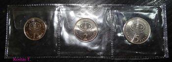 Π.Γ.Δ.Μ. σετ 3 ακυκλοφόρητα νομίσματα 1-2-5 δηναρίων 1995