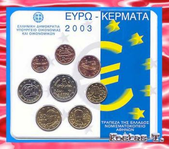 GREECE OFFICIAL 2003 SET