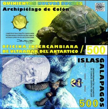 GALAPAGOS 500 SUCRES 2012  P-NEW UNC