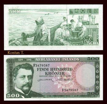 ICELAND  500 KRONUR 1961 UNC P 45 UNC