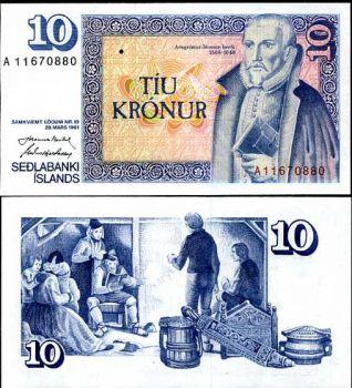 ICELAND 10 KRONUR 1961 P 48 UNC