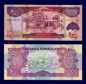 SOMALILAND 1000 SHILLINGS 2011 P-NEW UNC