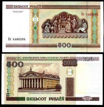 BELARUS 500 RUBLE 2000 P 27 UNC