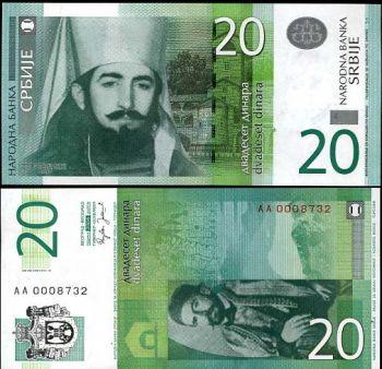 SERBIA & YUGOSLAVIA 20 DINARA 2006 UNC
