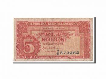 CZECHOSLOVAKIA 25 KORUN 1958 P-87 UNC