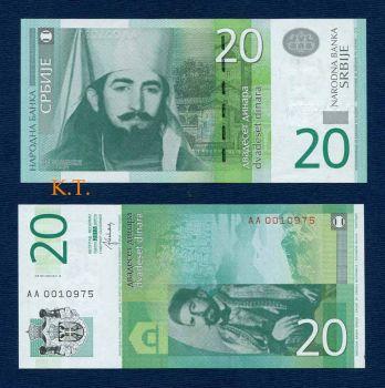 SERBIA 20 Dinara 2013 UNC