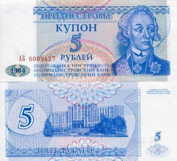 TRANSNISTRIA SET 5 Χαρτονομίσματα UNC