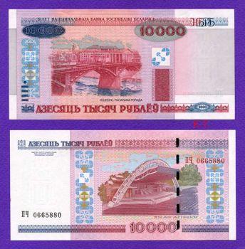 BELARUS 10.000 RUBLES 2000 (2011) UNC