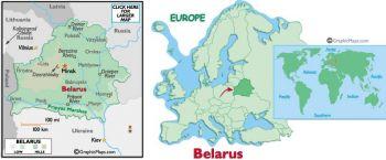 BELARUS 10 RUBLE 1992 P 5 UNC