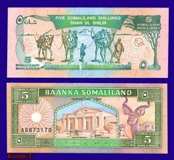 SOMALILAND 5 SHILLINGS1994 P-1 UNC