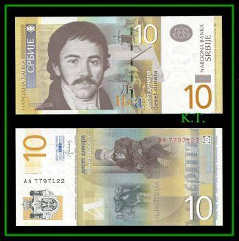 SERBIA 10 DINARA 2013 P-NEW UNC