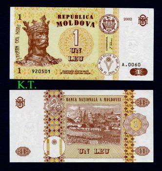 MOLDOVA 1 LEU 2002 UNC