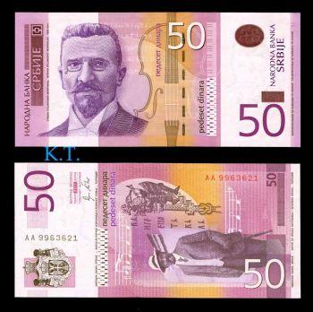 SERBIA 50 DINARA 2011 P-NEW UNC