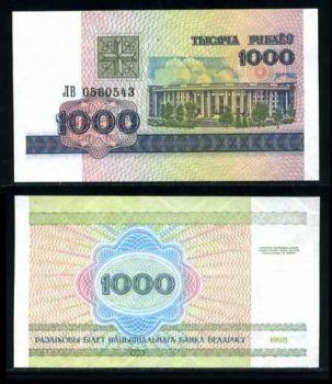 BELARUS 1000 RUBLE 1998 P 16 UNC