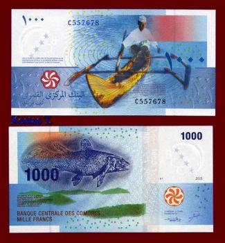 COMOROS 1000 FRANCS 2005 P 17 UNC