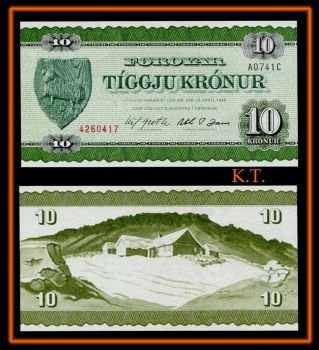 FAEROE ISLANDS 10 KRONUR 1974 P-16a UNC