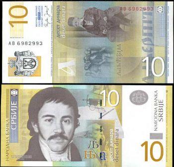 SERBIA & YUGOSLAVIA 10 DINARA 2006 UNC