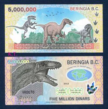 BERINGIA 5.000.000 2013 POLYMER UNC