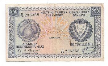 Cyprus: Mils 250/1.10.1981  F+ Rare!