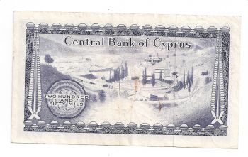 Cyprus; MIL 250/1.10.81 Rare VF++