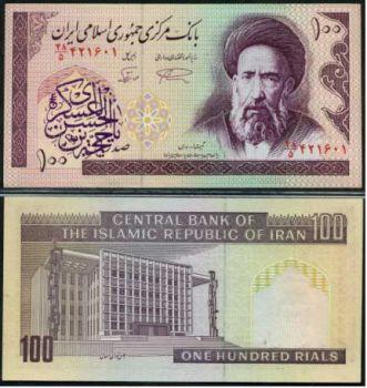 IRAN 100 RIALS 1985 UNC P 140