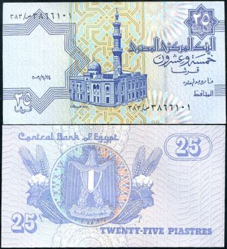 EGYPT 25 PIASTRE 2006 P 57 UNC