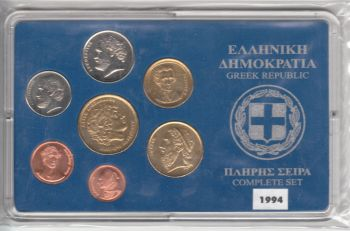 Complete set 1994 in Plastic case