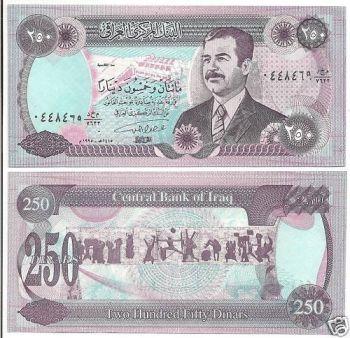 1995 Iraq 250 Dinars note P.85 UNC