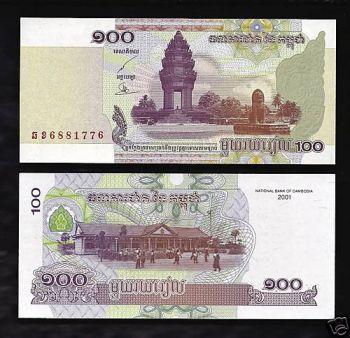Cambodia 100 Riels 2001 Crisp UNC