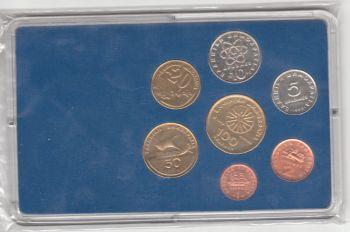 Complete set 1990 in Plastic case