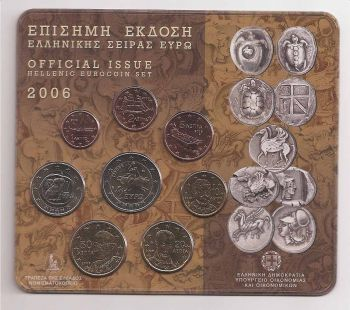 Greece: Official BU set 2006