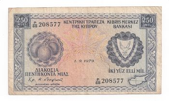 Cyprus: Mils 250/1.9.1979  Veru rare F Offer!