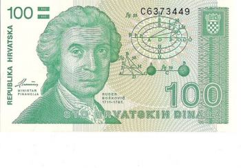 Croatia 100 republika hrvatska 1991