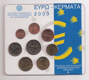 Greece: Official BU set 2003